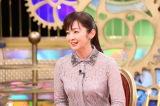 日本テレビ系バラエティー番組『1周回って知らない話』に出演する斉藤由貴 (C)日本テレビ