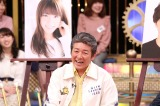 日本テレビ系バラエティー番組『1周回って知らない話』に出演する布川敏和 (C)日本テレビ