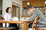 6月放送のカンテレ・フジテレビ系SPドラマ『68歳の新入社員』に出演する(左から)原田美枝子、草刈正雄(C)カンテレ