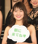 村上佳菜子 (C)ORICON NewS inc.