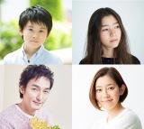 映画『まく子』キャスト陣ビジュアル公開(C)2019 「まく子」製作委員会/西加奈子(福音館書店)