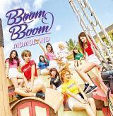 MOMOLAND日本デビュー曲「BBoom BBoom」初回限定盤A