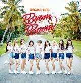 MOMOLAND日本デビュー曲「BBoom BBoom」通常盤