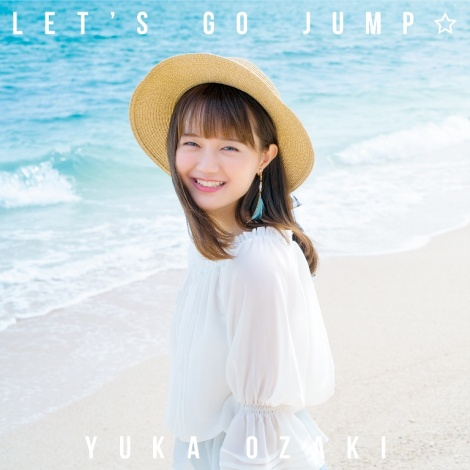 尾崎由香1stシングル「LET'S GO JUMP☆」通常盤