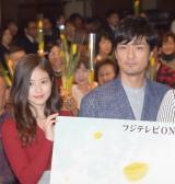 連続ドラマ『記憶』のトークイベントに出席した(左から)今田美桜、森山直太朗 (C)ORICON NewS inc.