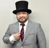 髭男爵の山田ルイ53世 (C)ORICON NewS inc.