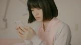 三月のパンタシアの新曲「恋を落とす」ドラマ版ミュージックビデオ場面写真