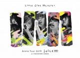 Little Glee Monster初アリーナツアーDVDが初登場1位