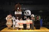 ゆるキャラたちが大乱闘を繰り広げた映画『ランペイジ 巨獣大乱闘』(5月18日公開)のイベント=5月8日開催 (C)ORICON NewS inc.