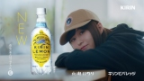 水瀬いのりが出演した『キリンレモン』のMVの場面カット