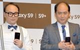最新スマートフォン『Galaxy S9 S9+』PRイベントに出席したトレンディエンジェル(左から)斎藤司、たかし(C)ORICON NewS inc.