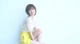 『non-no』7月号で専属モデルを卒業する本田翼
