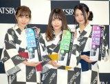 (左から)須田亜香里、松村香織、古畑奈和 (C)ORICON NewS inc.