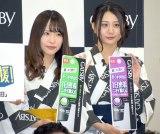 『ガチ勢の日 制定記念イベント』に登場した(左から)松村香織、古畑奈和 (C)ORICON NewS inc.