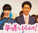 (左から)小松菜奈、大泉洋 (C)ORICON NewS inc.