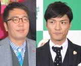 (左から)小木博明、森山直太朗 (C)ORICON NewS inc.