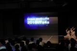 SKE48が23枚目シングルの発売日を発表(C)AKS