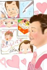 テレビ朝日系『おっさんずラブ』と「pixiv」がコラボレーションした「おっさんずラブイラスト募集企画」の中から吉田鋼太郎賞が贈られるポン太氏の作品(C)テレビ朝日