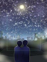 テレビ朝日系『おっさんずラブ』と「pixiv」がコラボレーションした「おっさんずラブイラスト募集企画」の中から林遣都賞が贈られるおさつ氏の作品「天体観測」(C)テレビ朝日