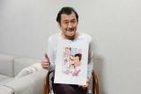 テレビ朝日系『おっさんずラブ』に出演する吉田鋼太郎(C)テレビ朝日