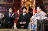マツコ・デラックスがゲスト出演(C)テレビ東京