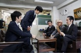 テレビ東京系ドラマ25『宮本から君へ』第7話(5月18日放送)より(C)「宮本から君へ」製作委員会