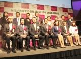 『女性が活躍する会社 BEST100 2018』上位企業表彰式の模様 (C)ORICON NewS inc.