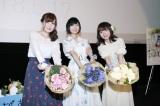 劇場アニメ『あさがおと加瀬さん。』完成披露上映会に出席した(左から)高橋未奈美、佐倉綾音、木戸衣吹