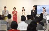 『A'LOUNGE TBSアナウンサーがデザインする朗読』の模様 (C)ORICON NewS inc.