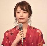『A'LOUNGE TBSアナウンサーがデザインする朗読』に出演した宇垣美里アナウンサー (C)ORICON NewS inc.