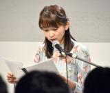 『A'LOUNGE TBSアナウンサーがデザインする朗読』に出演した出水麻衣アナウンサー (C)ORICON NewS inc.