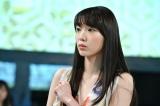 TBS系連続ドラマ『花のち晴れ』(毎週火曜 後10:00)で西留めぐみ役を演じる飯豊まりえ (C)TBS