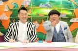 5月19日放送、MBS・TBS系『親の顔見たい!ザ・ワールド』司会を務めるバナナマン(設楽統、日村勇紀)(C)MBS