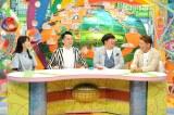 5月19日放送、MBS・TBS系『親の顔見たい!ザ・ワールド』スタジオ出演者(C)MBS