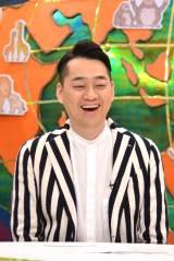 5月19日放送、MBS・TBS系『親の顔見たい!ザ・ワールド』設楽統(バナナマン)(C)MBS
