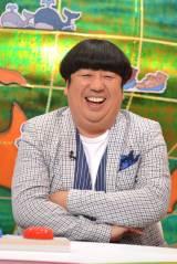 5月19日放送、MBS・TBS系『親の顔見たい!ザ・ワールド』日村勇紀(バナナマン)(C)MBS