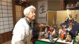 5月19日放送、MBS・TBS系『親の顔見たい!ザ・ワールド』ぎんさんの娘(C)MBS
