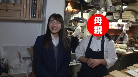 5月19日放送、MBS・TBS系『親の顔見たい!ザ・ワールド』(C)MBS