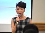 「タイタンの学校」の学校説明会に出席した理事長の太田光代氏 (C)ORICON NewS inc.