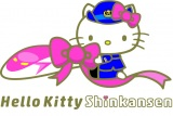 ハローキティ新幹線ロゴ