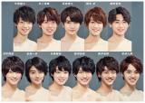 テレビ朝日『裸の少年』6月9日スタート(上段)HiHi Jets、(下段)東京B少年