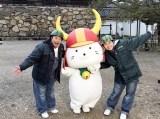 出川哲朗といとうあさこがガチンコ旅でひこにゃんが待つ彦根城へ(C)テレビ東京