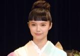 岡田准一&宮崎あおいが妊娠発表 (18年05月19日)