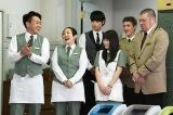 20日放送の日本テレビ系連続ドラマ『崖っぷちホテル!』第6話(C)日本テレビ