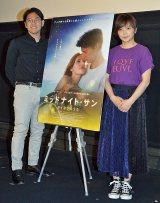 2006年公開映画『タイヨウのうた』小泉徳宏監督と主演のyui (C)ORICON NewS inc.