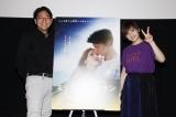 映画『ミッドナイト・サン 〜タイヨウのうた〜』公開記念スペシャル対談に登壇した(左から)小泉徳宏監督、yui