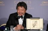 『第71回カンヌ国際映画祭』授賞式後、公式記者会見に臨んだ是枝裕和監督