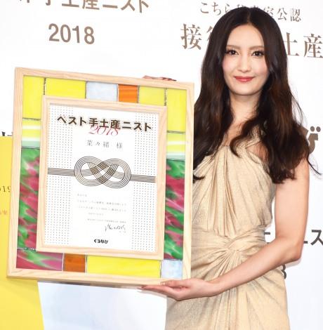 サムネイル 『ベスト手土産ニスト2018』発表会に出席した菜々緒 (C)ORICON NewS inc.