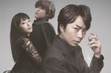 櫻井主演作 上海国際映画祭で上映