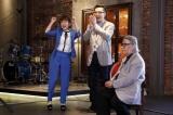 カンテレの音楽バラエティ—番組『ミュージャック』、5月18日放送回にキダ・タローが出演(C)カンテレ